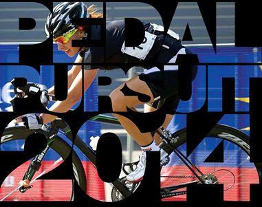 pedal_pursuit